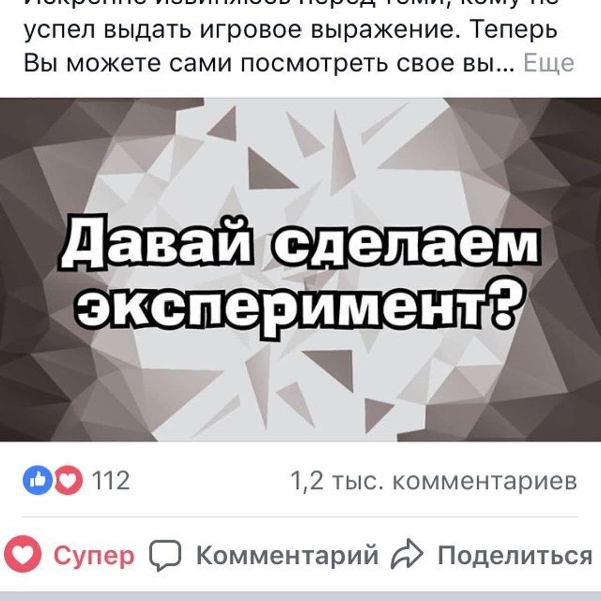 """Доработки и изменения в игре """"Гештальтер"""""""